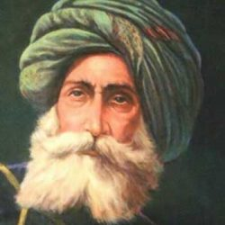 Inspiration sultan
